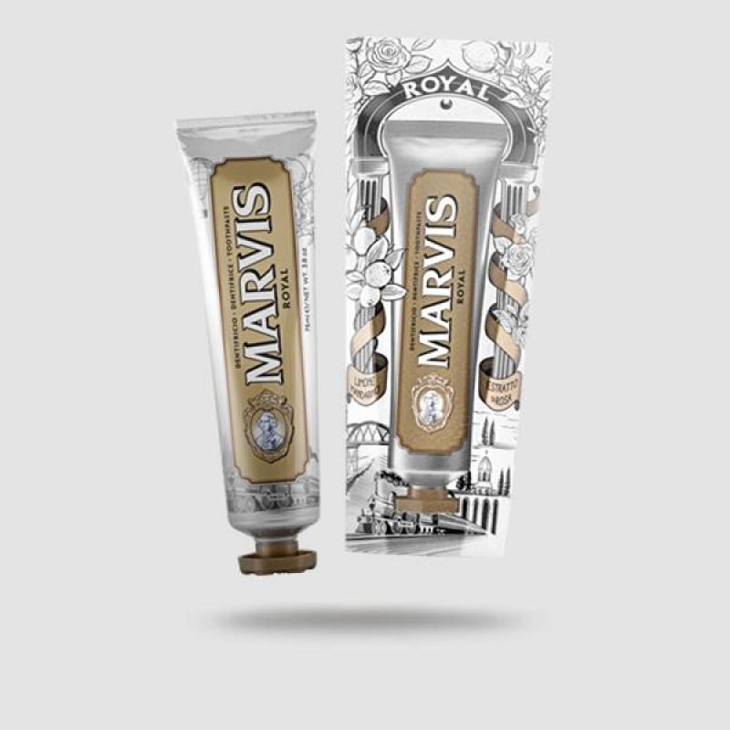 Οδοντόκρεμα - Marvis - Royal 75ml