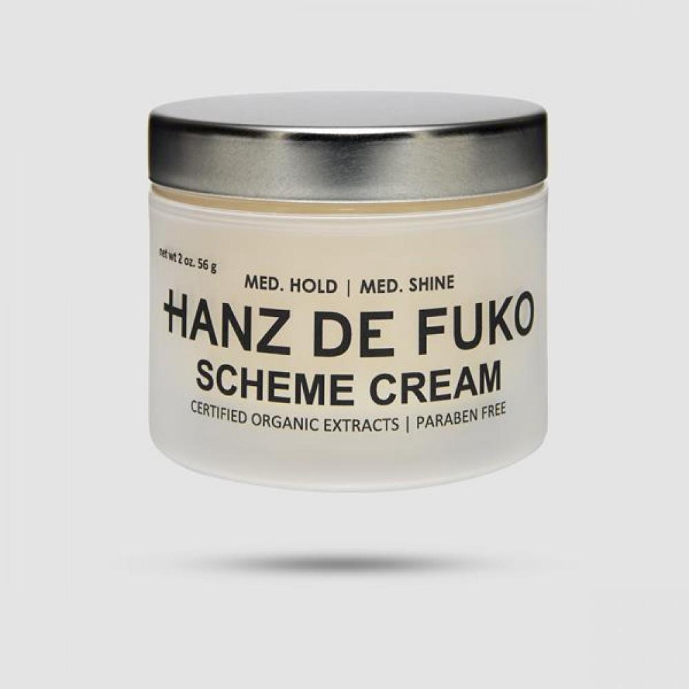 Κρέμα Για Μαλλιά - Hanz De Fuko - Scheme Cream 56g / 2oz.