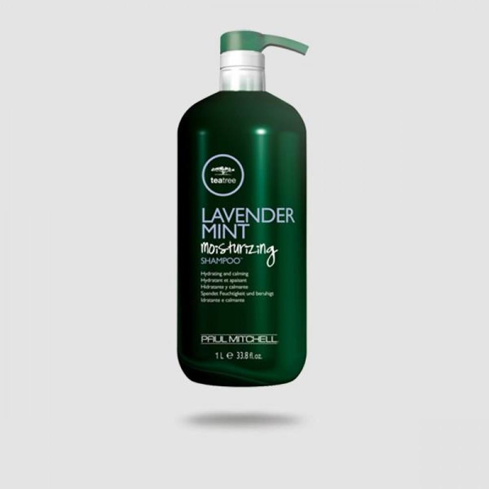 Σαμπουάν Για Μαλλιά - Paul Mitchell - Lavender Mint Shampoo 1000ml