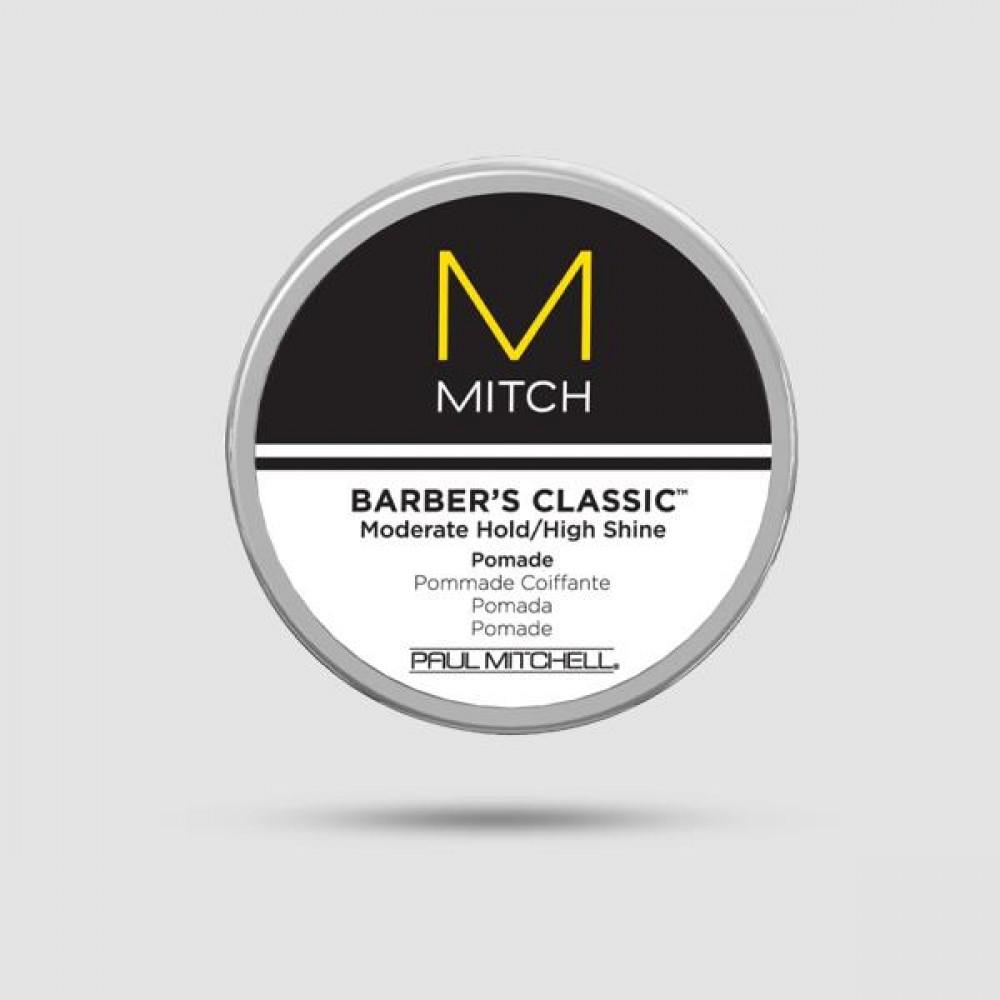 Πομάδα Για Μαλλιά - Paul Mitchell® - Barbers Classic Pomade 85g