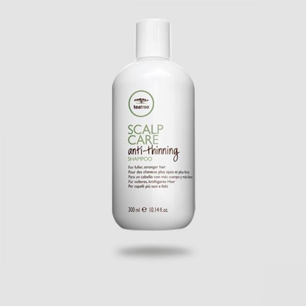 Σαμπουάν Για Μαλλιά - Paul Mitchell - Anti-thinning 300ml