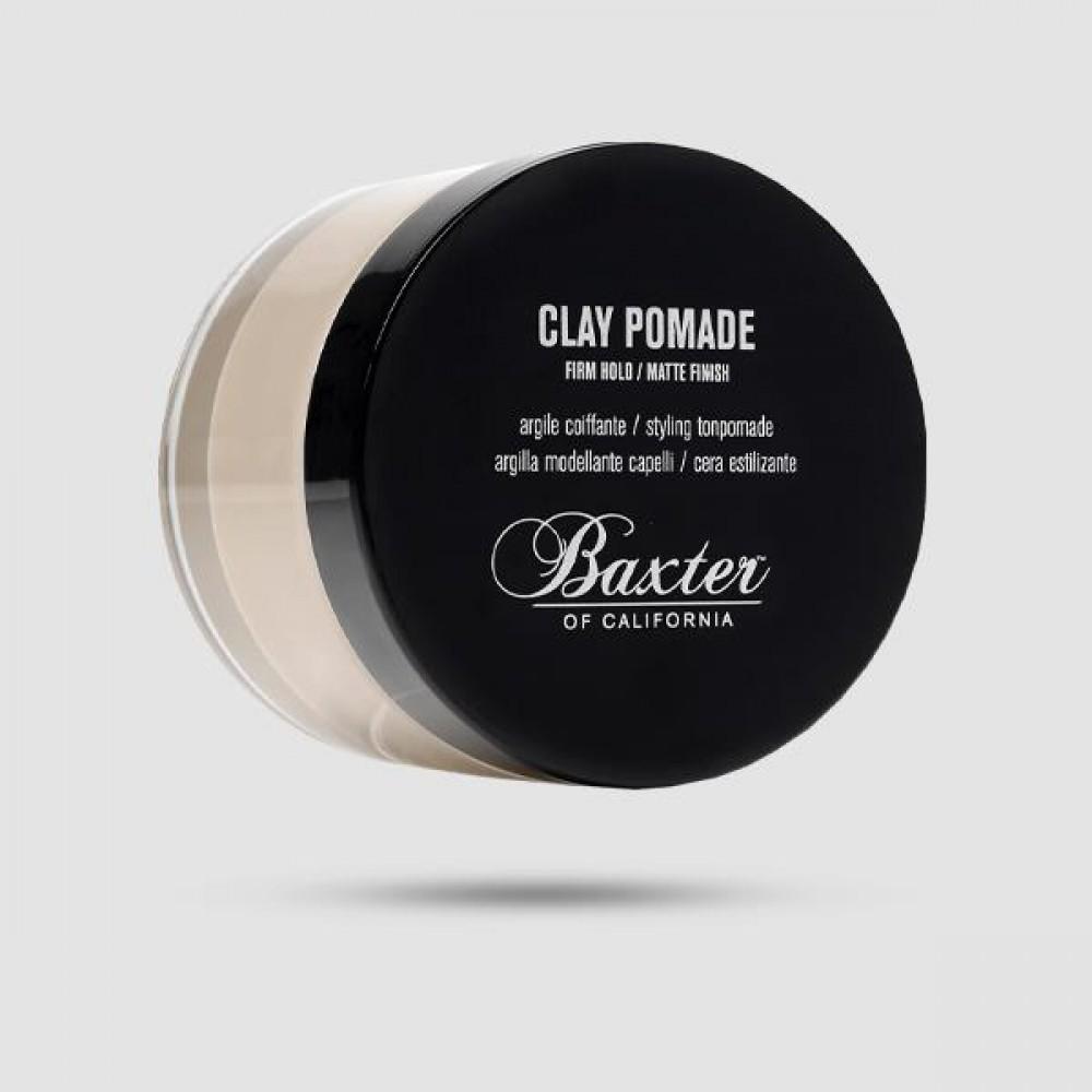 Πομάδα Για Μαλλιά - Baxter Of California - Clay Pomade - 60ml