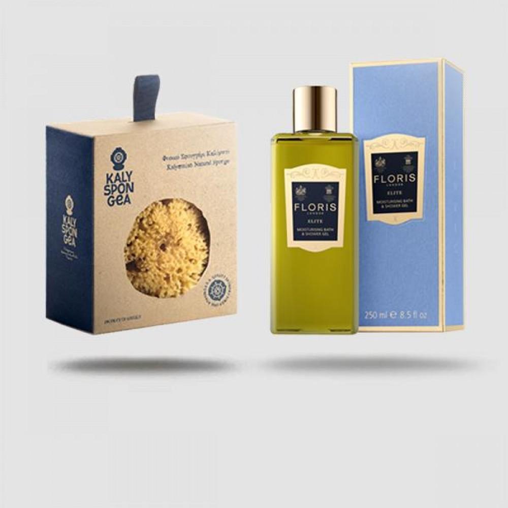 Luxury Shower Kit - Floris Elite Αφρόλουτρο    Φυσικό Σφουγγάρι