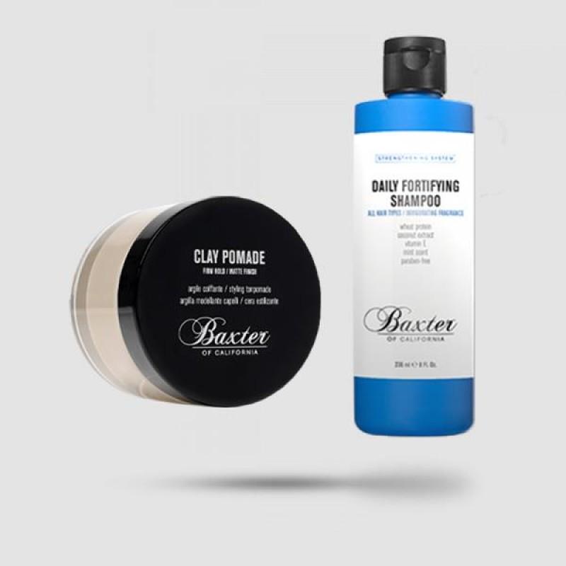 Baxter Of California Clay Pomade 60ml & Daily Shampoo 237ml