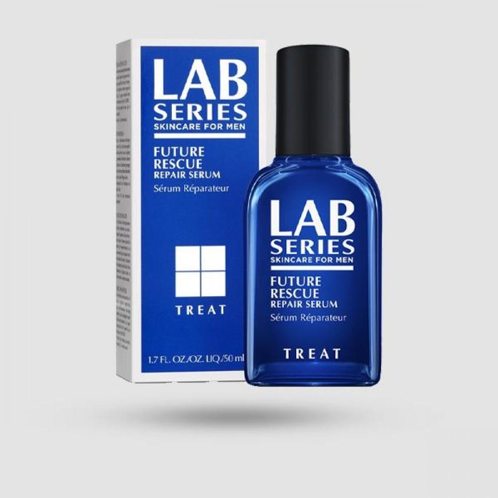 Αντιγηραντικό Serum - Lab Series - Future Rescue Repair Serum 50ml / 1.7oz