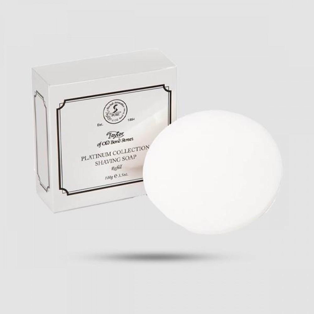 Ανταλλακτικό Σαπούνι Ξυρίσματος - Taylor - Platinum 100g