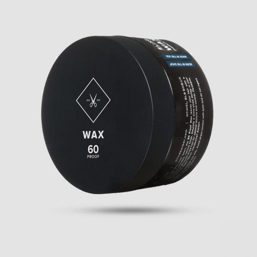 Κερί Για Μαλλιά - Blind Barber - 60 Proof Wax 70g
