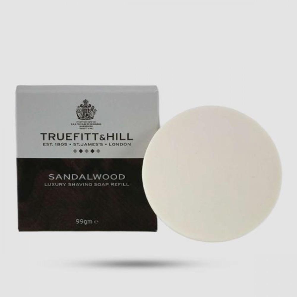 Ανταλλακτικό Σαπούνι Ξυρίσματος - Truefitt And Hill - Με Άρωμα Σανδαλόξυλο Για Ξύλινο Μπωλ 99g