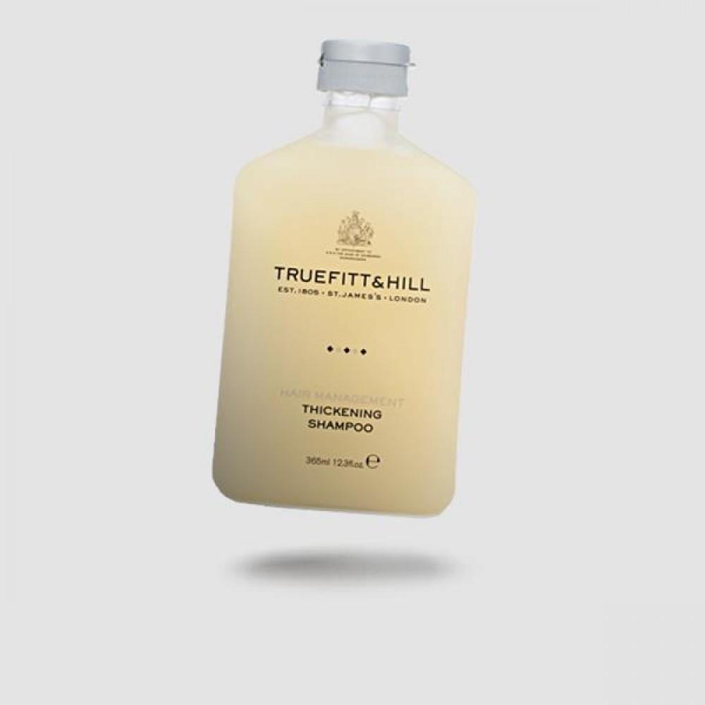 Σαμπουάν Για Μαλλιά - Truefitt And Hill - Thickening 365ml