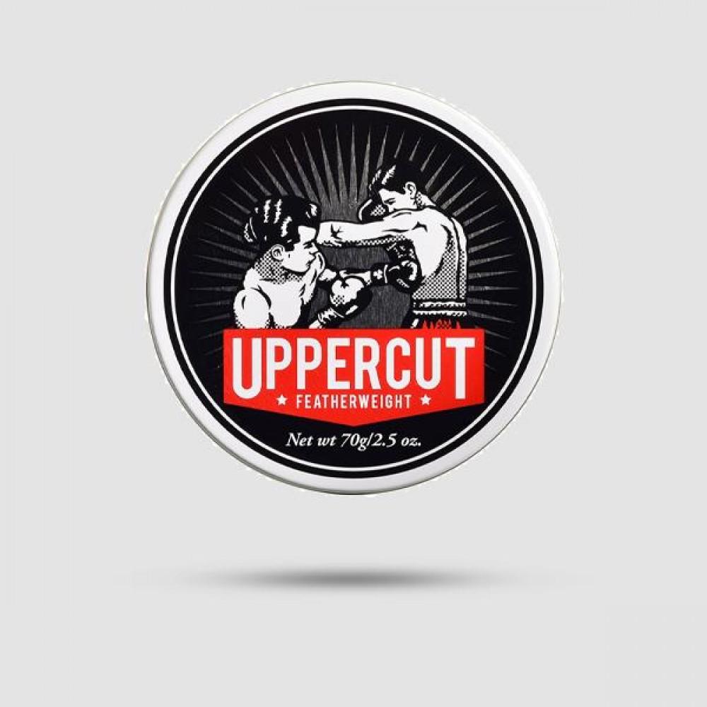Πομάδα Για Μαλλιά - Uppercut Deluxe - Featherweight 70g / 2.5oz