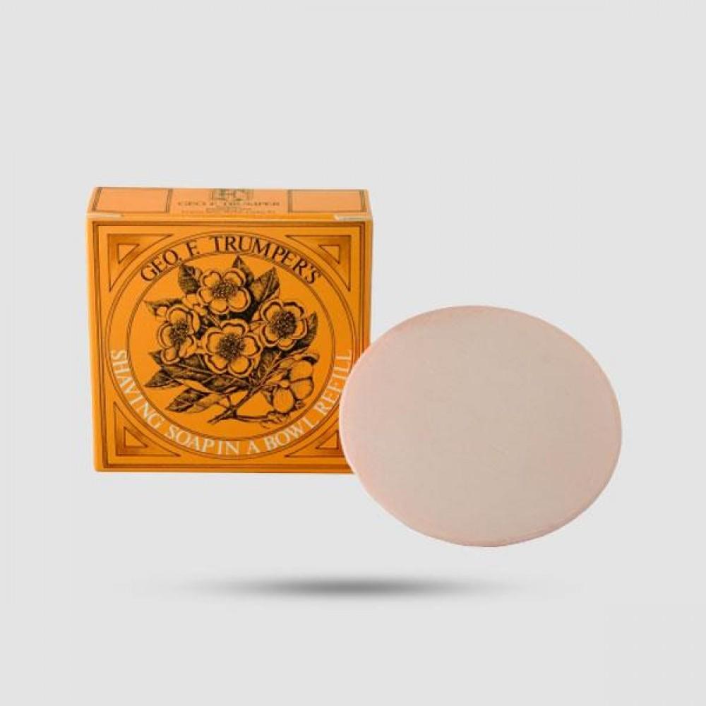 Ανταλλακτικό Σαπούνι Ξυρίσματος  - Geo F. Trumper - Αμύγδαλο 80g