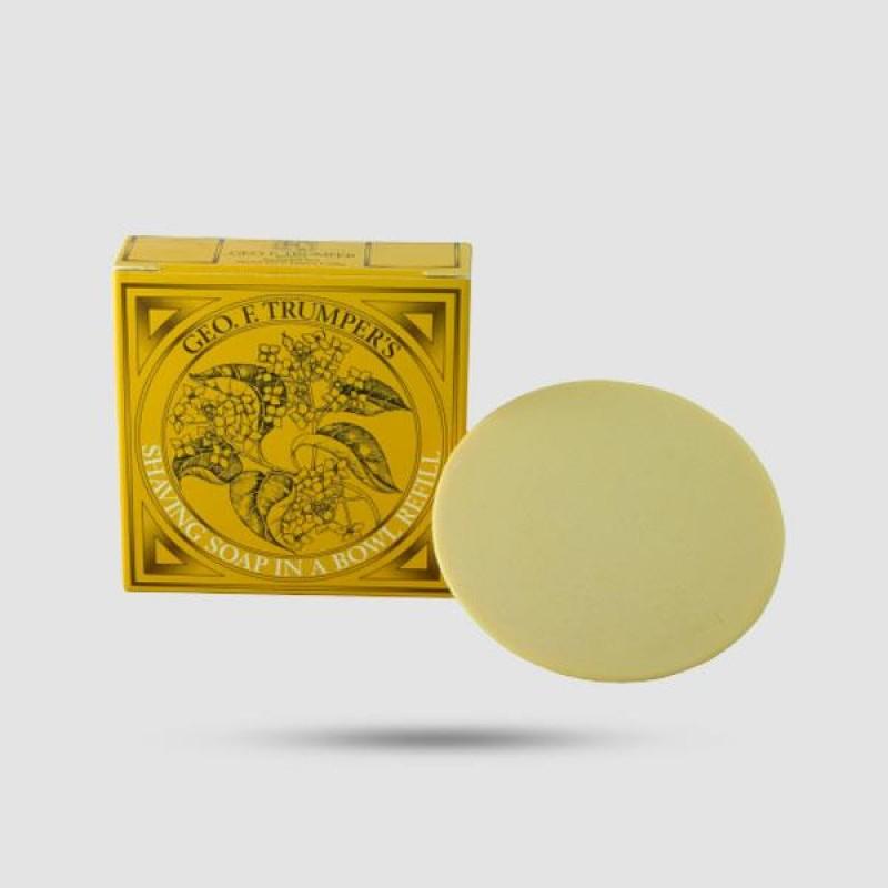 Ανταλλακτικό Σαπούνι Ξυρίσματος  - Geo F. Trumper - Σανδαλόξυλο 80g