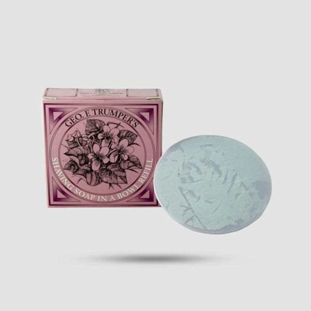 Ανταλλακτικό Σαπούνι Ξυρίσματος  - Geo F. Trumper - Βιολέτα   Ευαίσθητο Δέρμα 80g