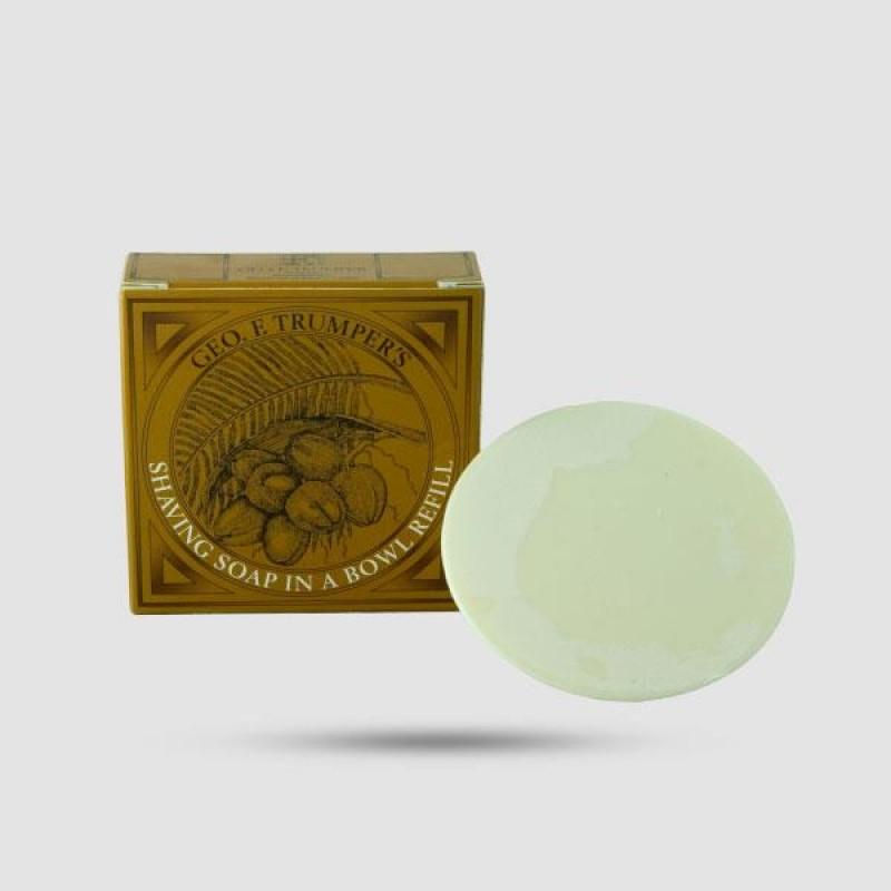 Ανταλακτικό Σαπούνι Ξυρίσματος  - Geo F. Trumper - Έλαιο Καρύδας 80g