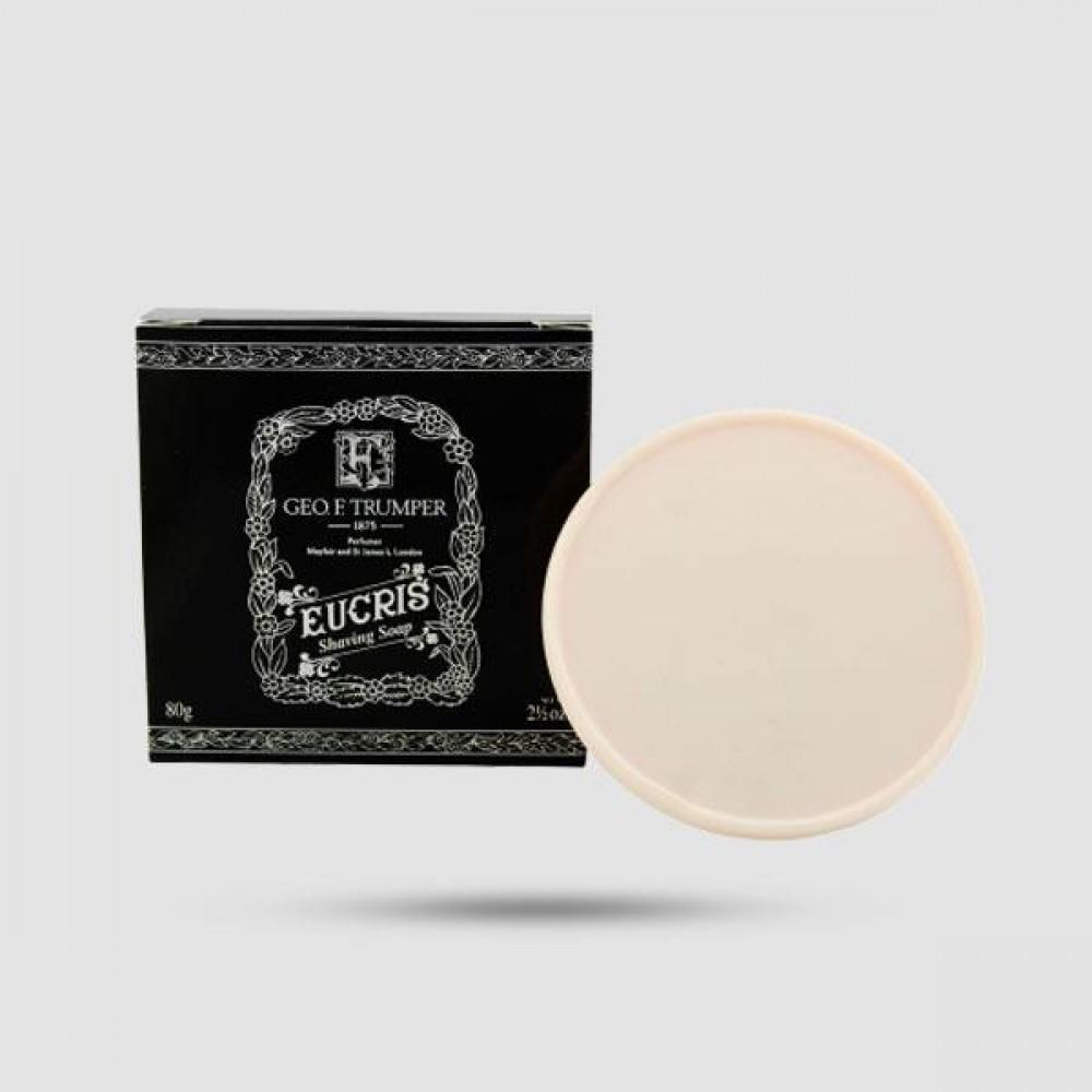 Ανταλλακτικό Σαπούνι Ξυρίσματος  - Geo F. Trumper - Eucris 80g