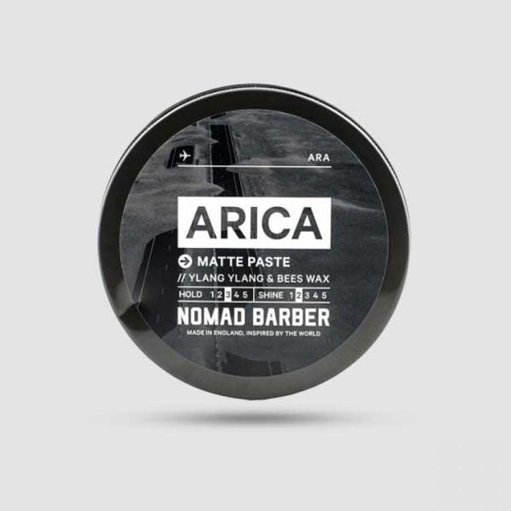 Πομάδα Για Μαλλιά - Nomad Barber - Matt Paste 85g