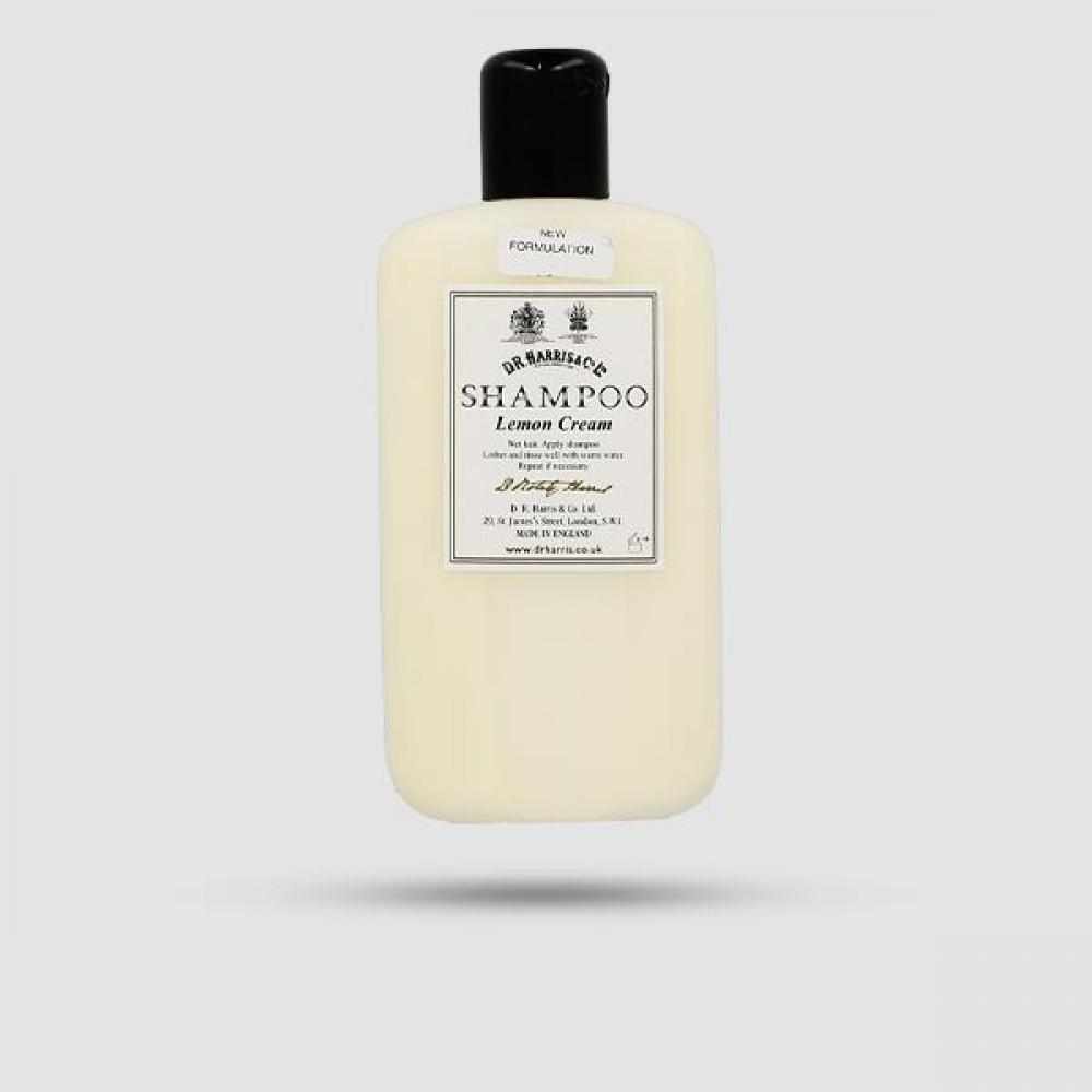 Σαμπουάν Για Μαλλιά - D. R. Harris - Με Άρωμα Λεμόνι 250ml