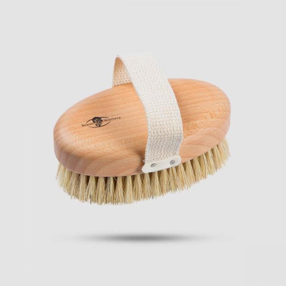 Ξύλινη Bούρτσα Mε Bαμβακερή Λαβή Μασάζ Σώματος / Μπάνιου Με 100% Φυσικές Τρίχες