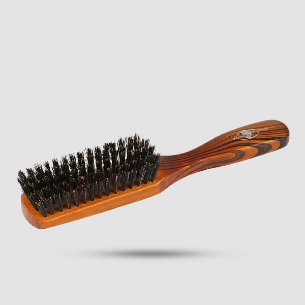 Ξύλινη Βούρτσα Μαλλιών / Γενειάδας Με Σκουρόχρωμες 100% Φυσικές Τρίχες Αγριόχοιρου