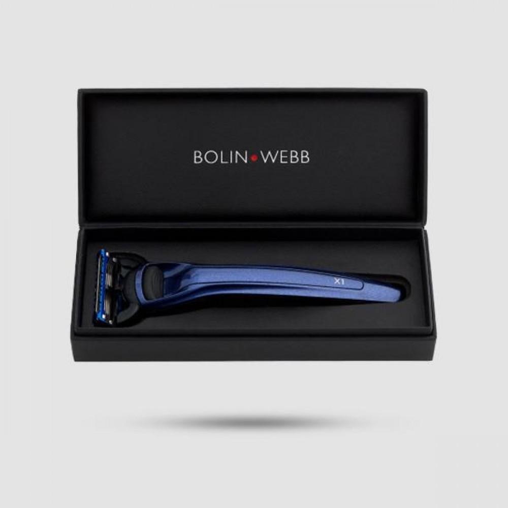 Ξυράφι 5 Λεπίδων - Bolin Webb - X1 Ocean Blue