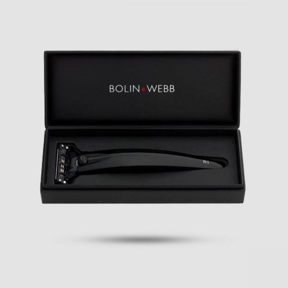 Ξυράφι 3 Λεπίδων - Bolin Webb - R1 Jet