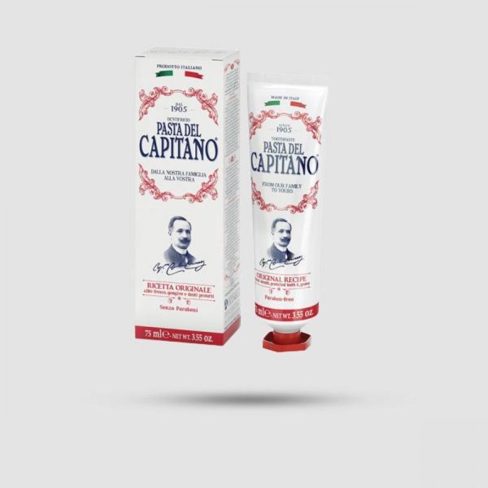 Οδοντόκρεμα - Pasta del Capitano 1905 - Original Recipe 75ml
