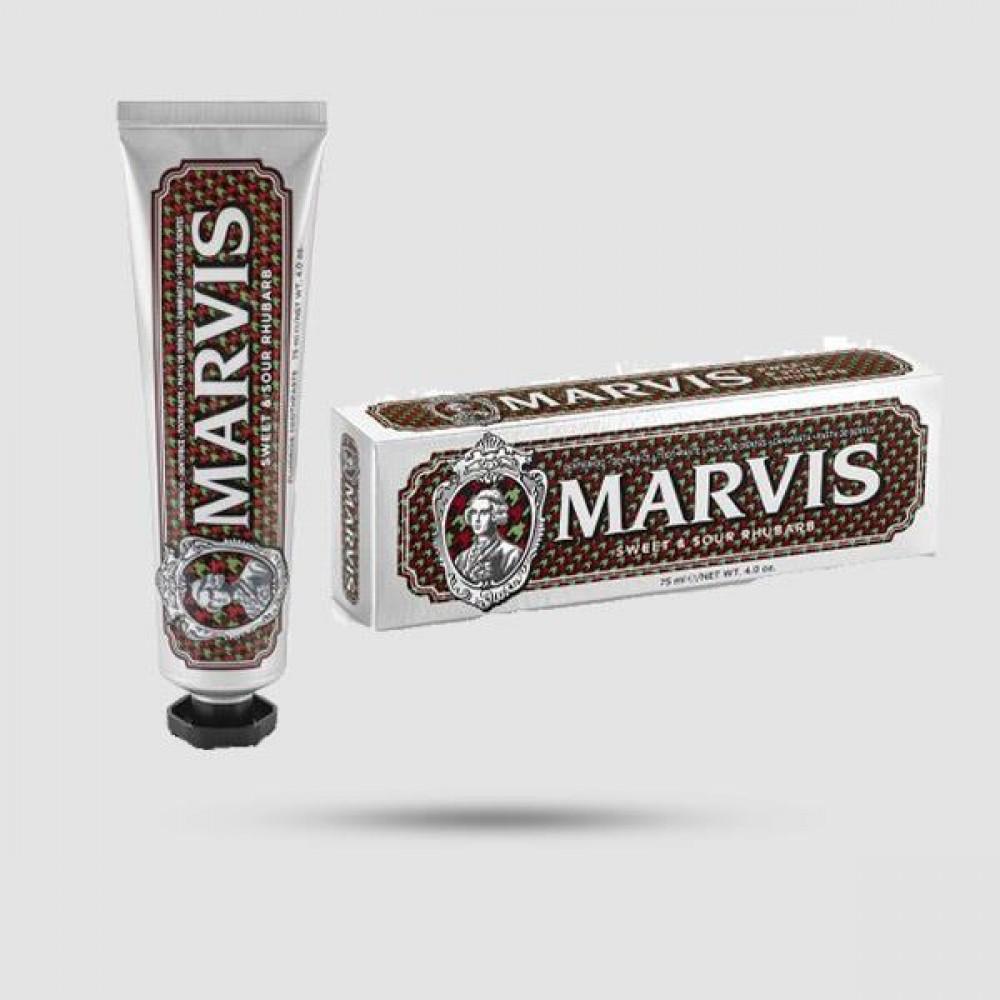 Οδοντόκρεμα - Marvis - Sweet & Sour Rhubarb 75ml