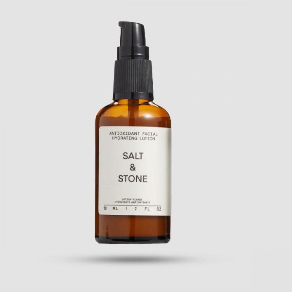 Καθαριστικό Προσώπου -Salt And Stone - Antioxidant 60ml
