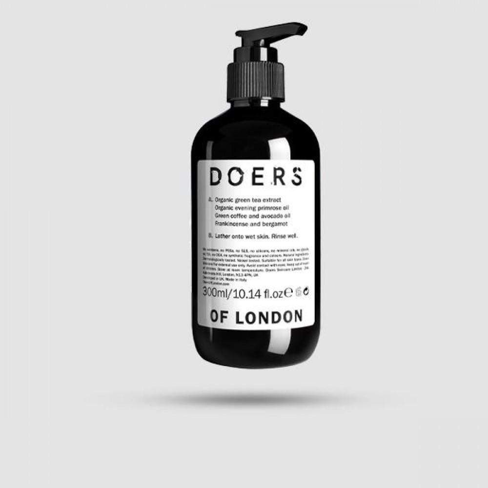 Αφρόλουτρο - Doers Of London - Vegan 300ml