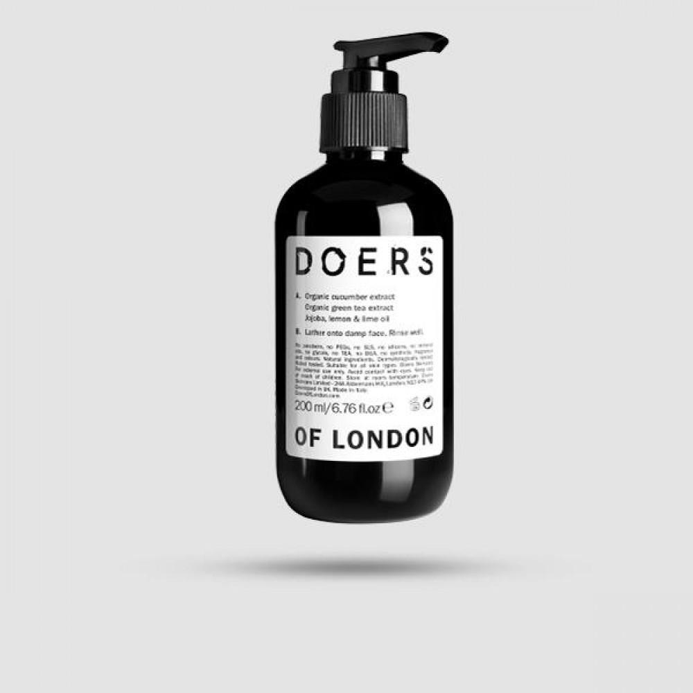 Καθαριστικό Προσώπου  - Doers Of London - Vegan 200ml
