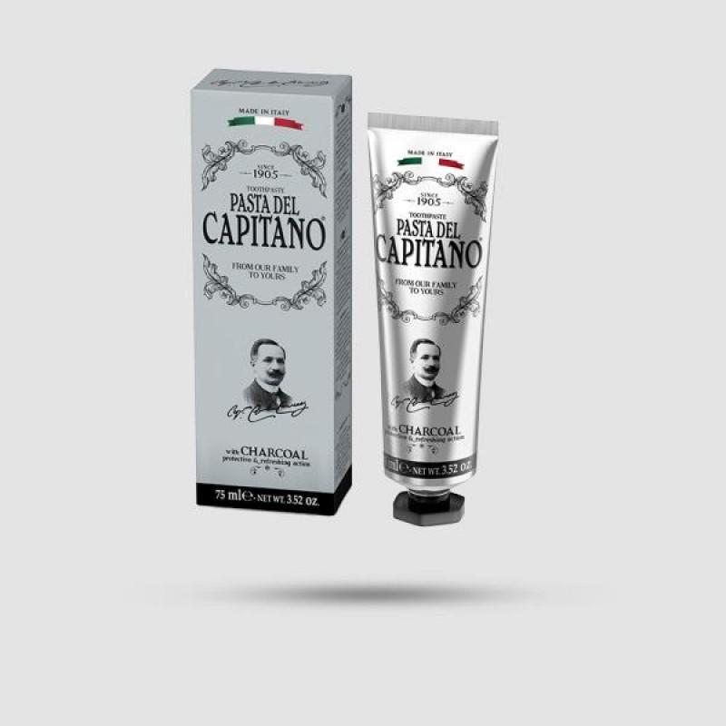 Οδοντόκρεμα - Pasta del Capitano 1905 - Active Vegetable Charcoal 75ml