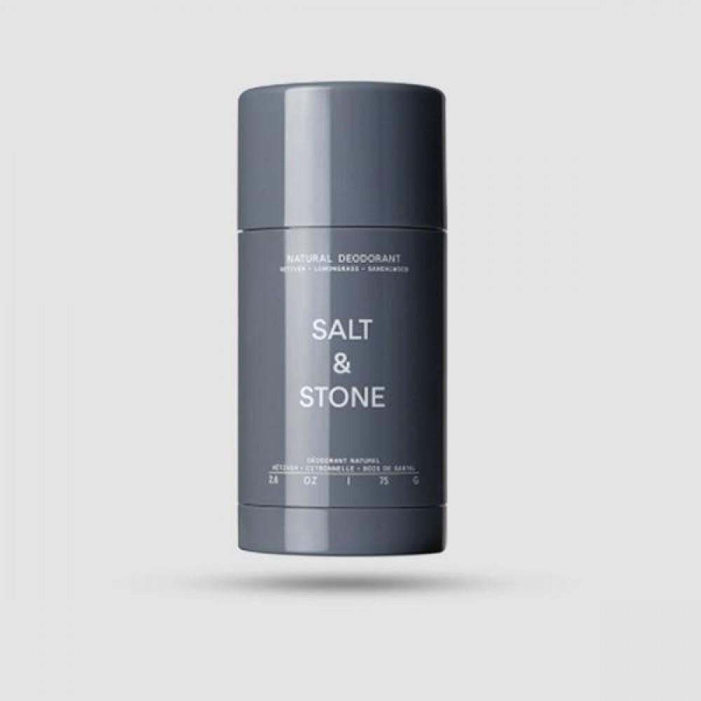 Αποσμητικό - Salt and Stone - Vetiver + Σανδαλόξυλο 75g