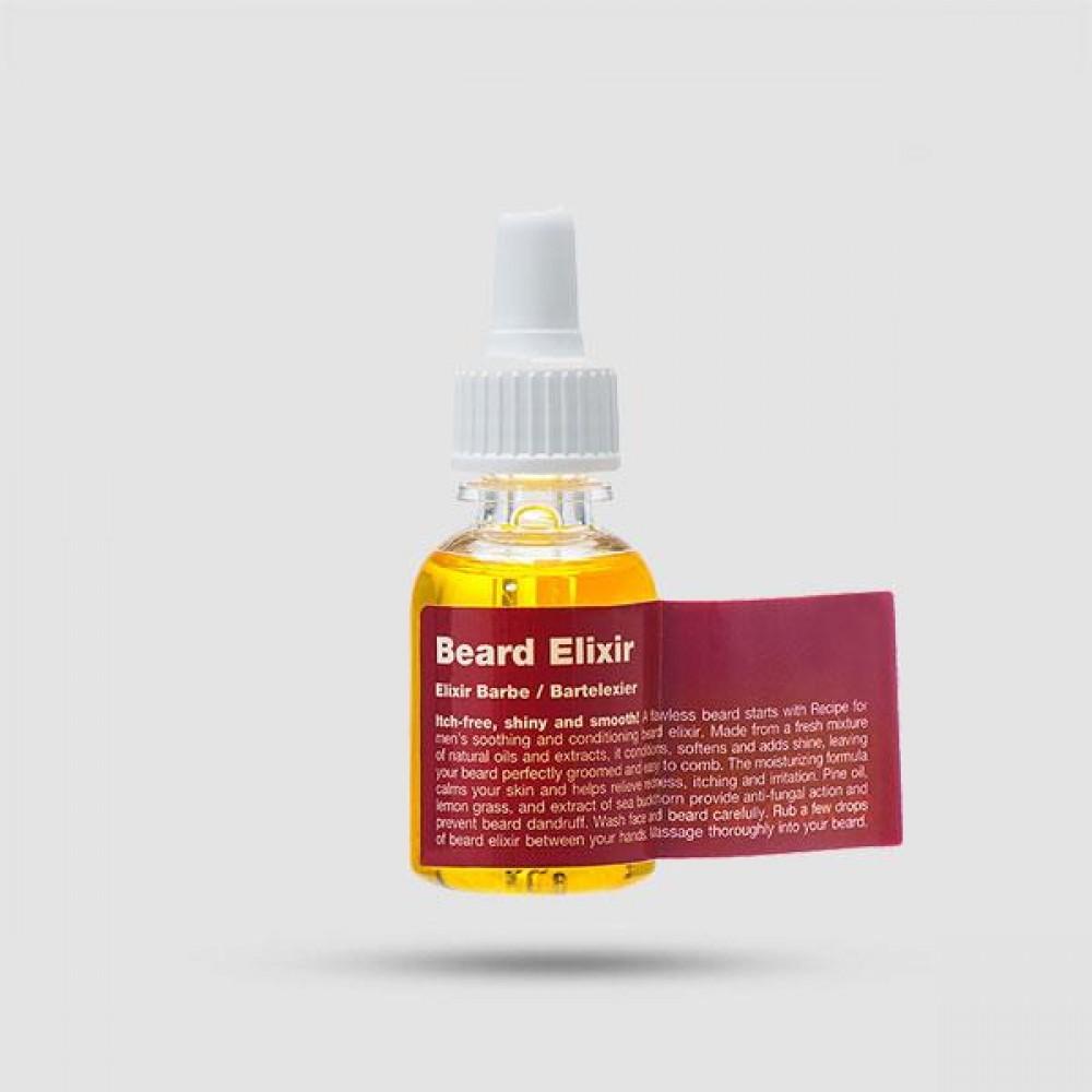 Beard Elixir - Recipe For Men - 25ml