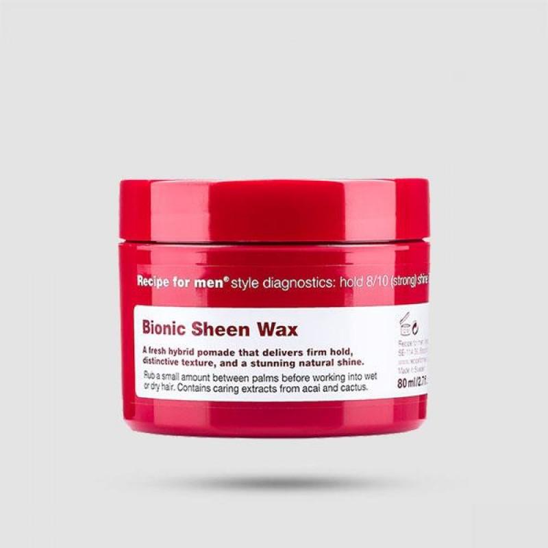 Κερί Για Μαλλιά - Recipe For Men - Bionic Sheen Wax 80ml