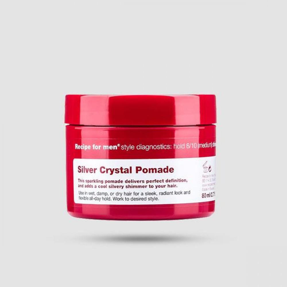 Πομάδα Για Μαλλιά - Recipe For Men - Silver Crystal Pomade 80ml