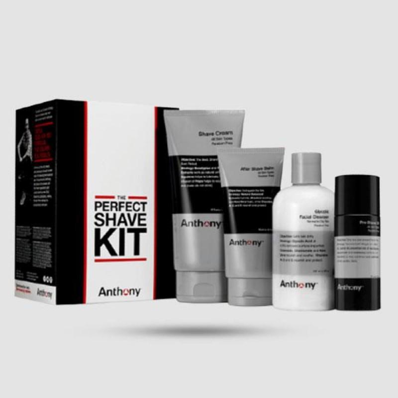 Σετ Ξυρίσματος - Anthony - The Perfect Shave Kit