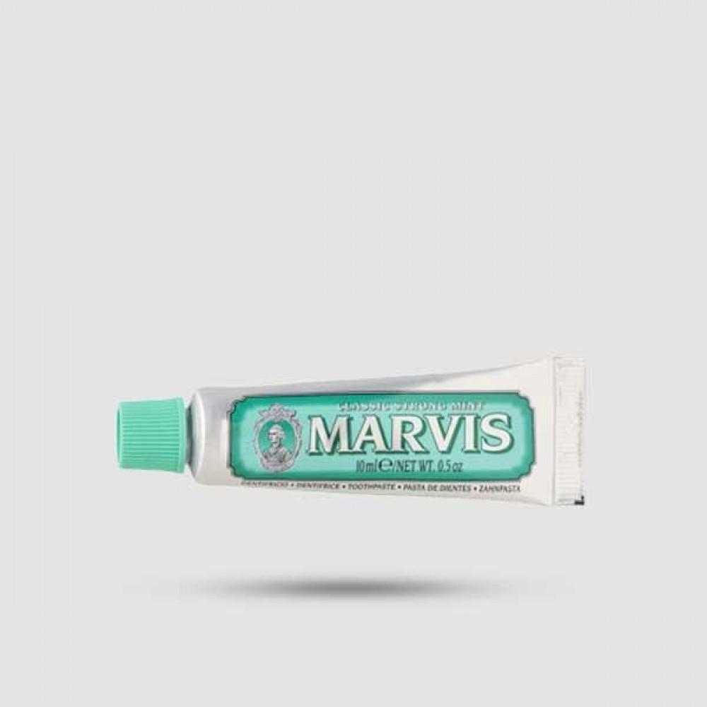 Οδοντόκρεμα - Marvis - Με Επίγευση Μέντας 10ml