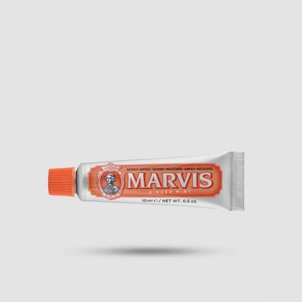 Οδοντόκρεμα - Marvis - Τζίντζερ Και Μέντα + Xylitol 10ml