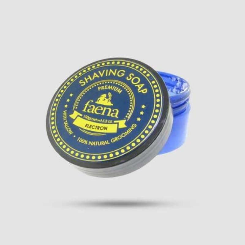 Σαπούνι Ξυρίσματος - Faena - Electron 150g
