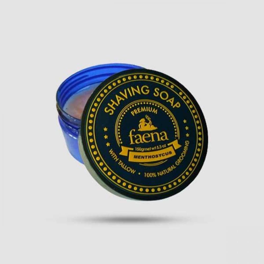 Σαπούνι Ξυρίσματος - Faena - Menthosycus 150g
