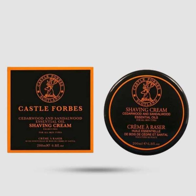 Κρέμα Ξυρίσματος - Castle Forbes - Κέδρος - Σανδαλόξυλο 200ml