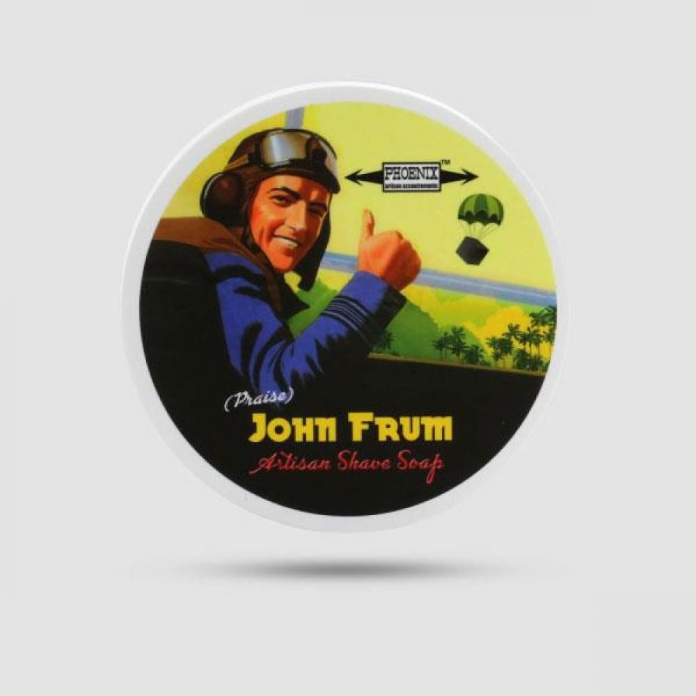 Σαπούνι Ξυρίσματος - Phoenix Artisan - John Frum Ck-6 Formula 142g