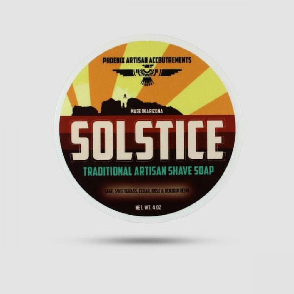 Σαπούνι Ξυρίσματος - Phoenix Artisan - Solstice 114g
