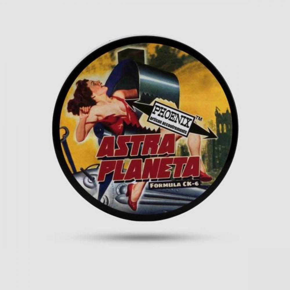 Σαπούνι Ξυρίσματος - Phoenix Artisan - Astra Planeta Ck-6 Formula 142g