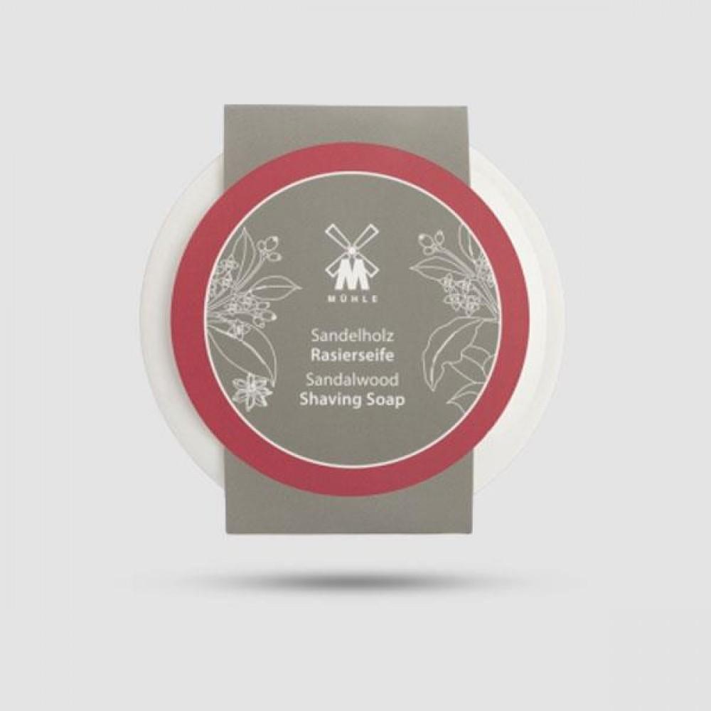 Σαπούνι Ξυρίσματος Σε Μπωλ Πορσελάνης - Muhle - Σανδαλόξυλο 65g