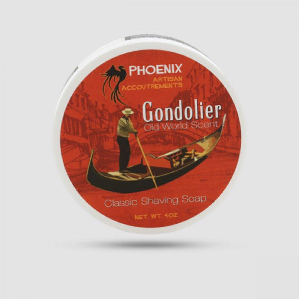 Σαπούνι Ξυρίσματος - Phoenix Artisan - Gondolier Classic 114g
