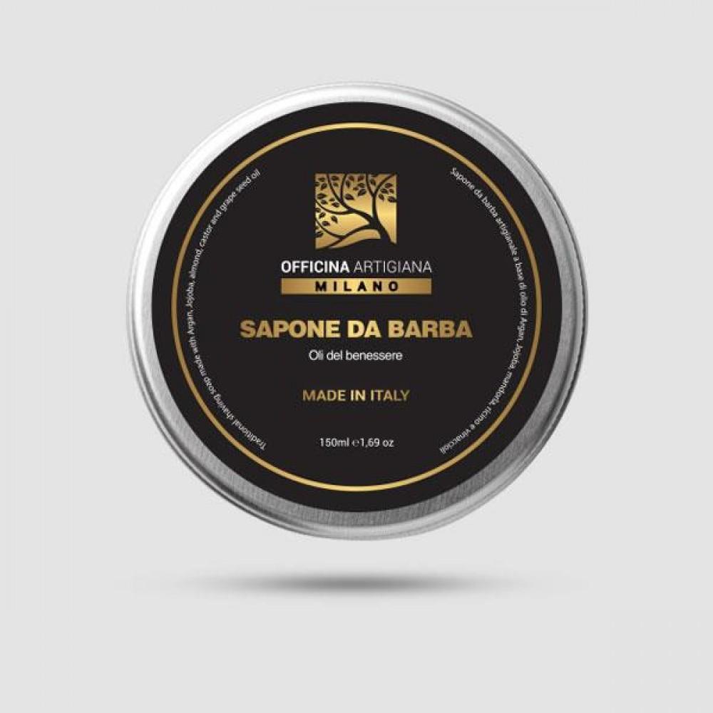 Σαπούνι Ξυρίσματος - Officina Artigiana - 5 Wellness oils 150ml