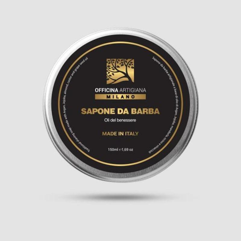 Shaving Soap - Officina Artigiana - 5 Wellness oils 150ml