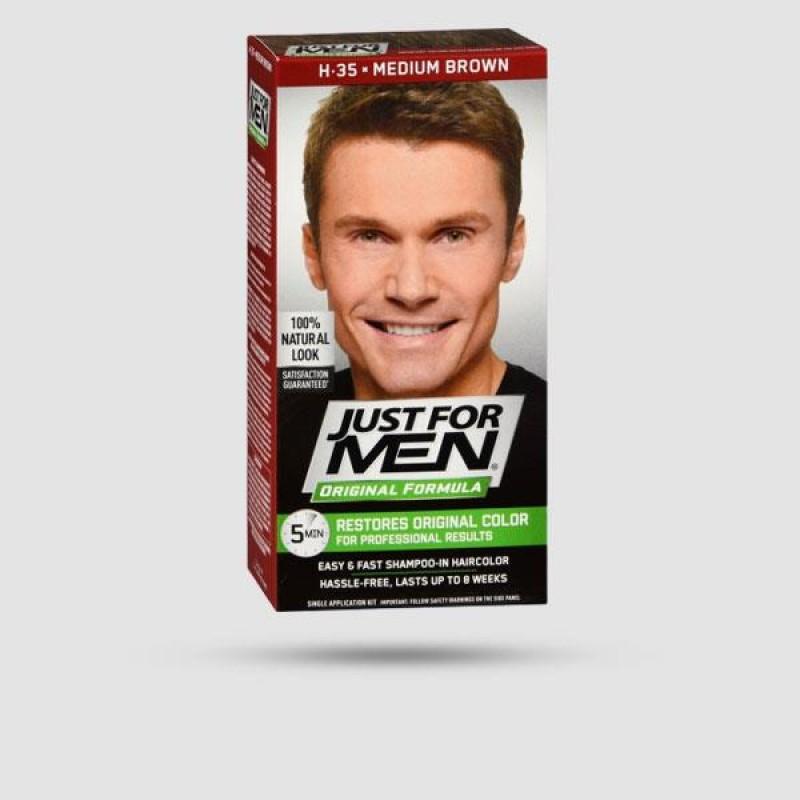 Βαφή Για Μαλλιά - Just For Men - Shampoo-In Color H - 35 Καστανό Μεσαίο