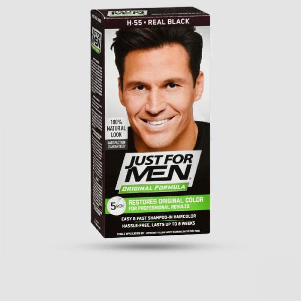 Βαφή Για Μαλλιά - Just For Men - Shampoo-In Color Black H-55